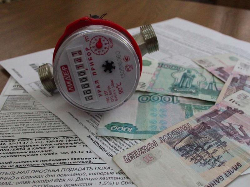 Жкх картинка тарифы
